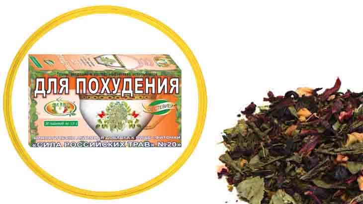 """Чай """"сила Российских Трав"""""""
